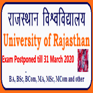 rajasthan university exam postponed till 31 march 2020 due to corona virus