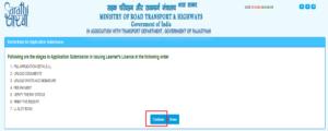 Driving Licence Ke Liye Online Apply Kaise Kare? – vacancyguru.in