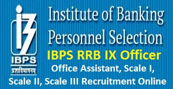 IBPS RRB IX Officer Admit Card 2020