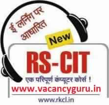 VMOU RSCIT Result 2020, RSCIT Result 06 Dec 2020, VMOU RSCIT Answerkey 2020, RSCIT Answer Key 2020