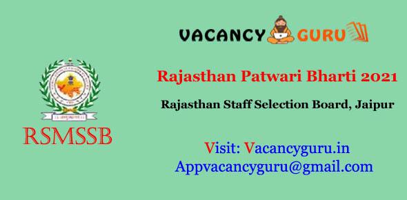 Rajasthan Patwari Recruitment 2019