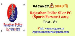 Rajasthan Police SI or PC (Sports Persons)