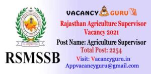 Agriculture Supervisor Vacancy 2021