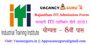 Rajasthan ITI Admission Form 2021