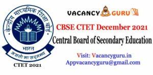 CBSE CTET December 2021