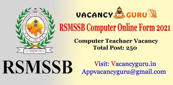 RSMSSB Computer Online Form 2021