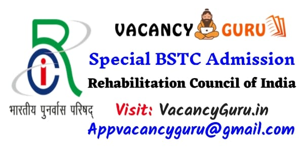 Special BSTC Admission Online Form